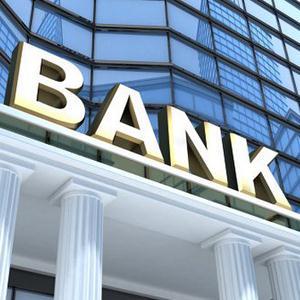Банки Тросны