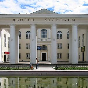 Дворцы и дома культуры Тросны