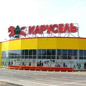 Гипермаркеты Тросны