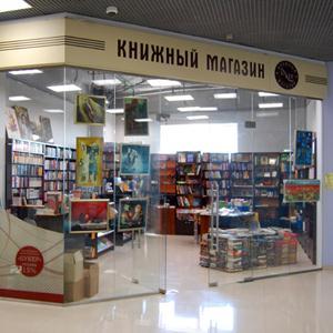 Книжные магазины Тросны