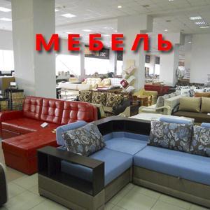 Магазины мебели Тросны