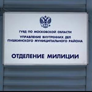 Отделения полиции Тросны
