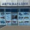 Автомагазины в Тросне