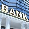 Банки в Тросне