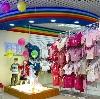 Детские магазины в Тросне