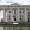 Дворцы и дома культуры в Тросне