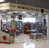 Книжные магазины в Тросне