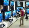 Магазины электроники в Тросне