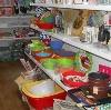 Магазины хозтоваров в Тросне