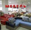 Магазины мебели в Тросне