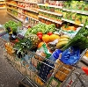 Магазины продуктов в Тросне