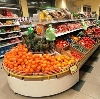 Супермаркеты в Тросне