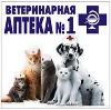 Ветеринарные аптеки в Тросне