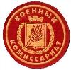 Военкоматы, комиссариаты в Тросне