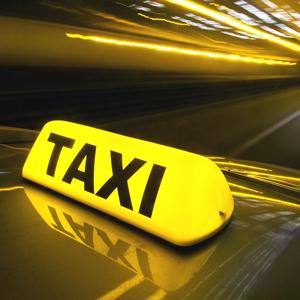 Такси Тросны