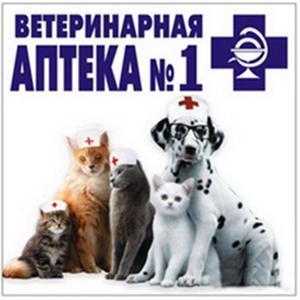 Ветеринарные аптеки Тросны